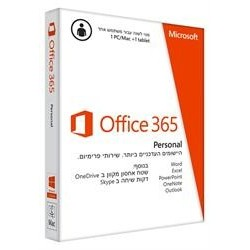 Office 365 Personal 32/64 Hebrew Subscr 1YR Medialess