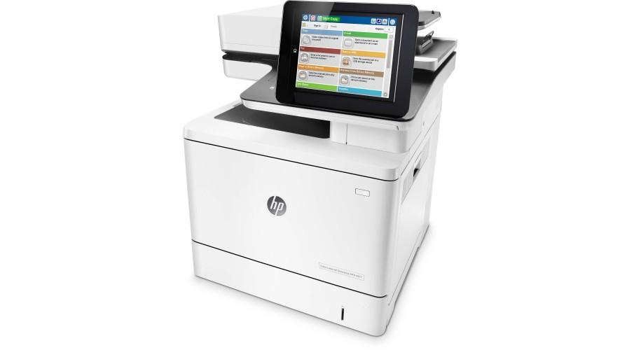 HP מכונה משולבת צבע M577